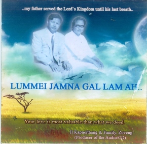 Music Review: Lummei Jamna Gal Lam Ah